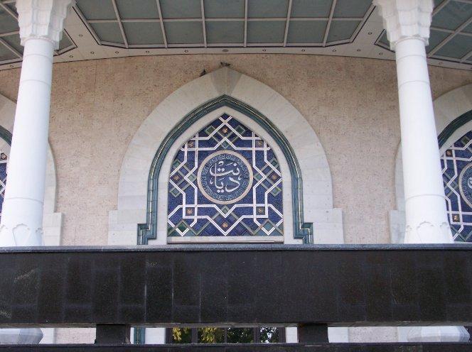 Trip to Tashkent Uzbekistan Review Photo