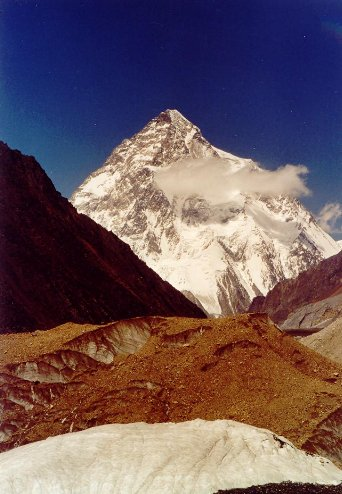 Pakistan K2 Mountain Base Camp Trek Gilgit-Baltistan Review Photograph