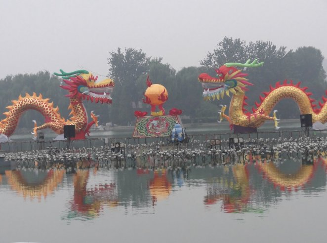 Things to do in Beijing China Trip Guide