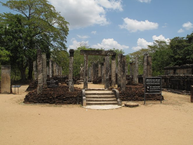 Ancient City Polonnaruwa Sri Lanka Tour Vacation Experience