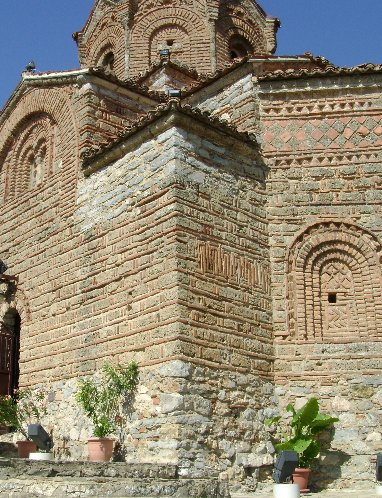 Ohrid Macedonia Travel Guide