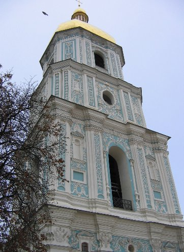 Photo Kiev Ukraine Travel Blog