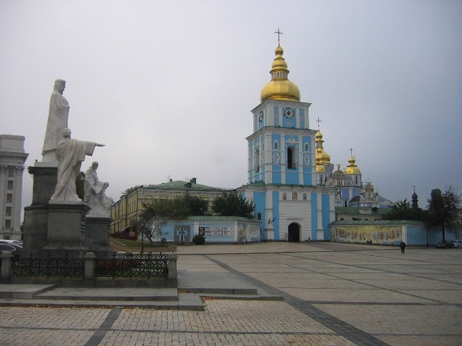 Kiev Ukraine Blog Sharing