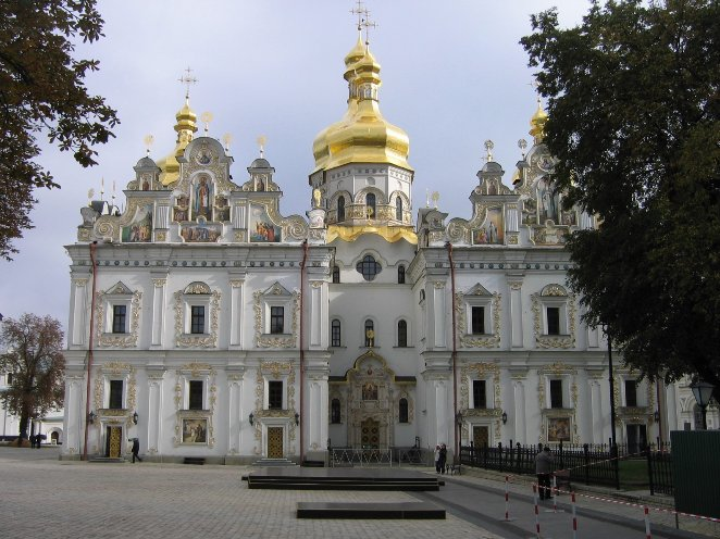 Kiev Ukraine Travel Blog Diary Photo