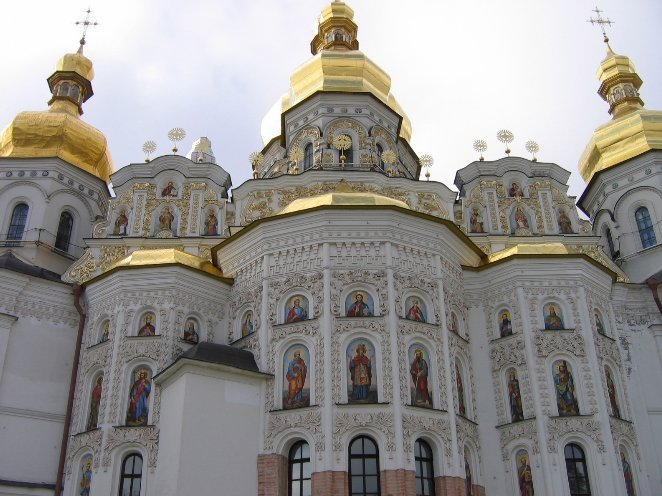 Kiev Ukraine Travel Experience