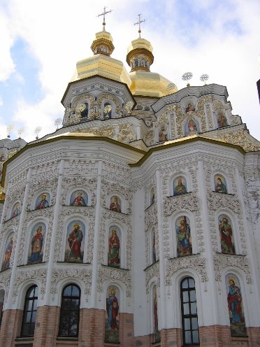 Kiev Ukraine Travel Blog Travel Diary