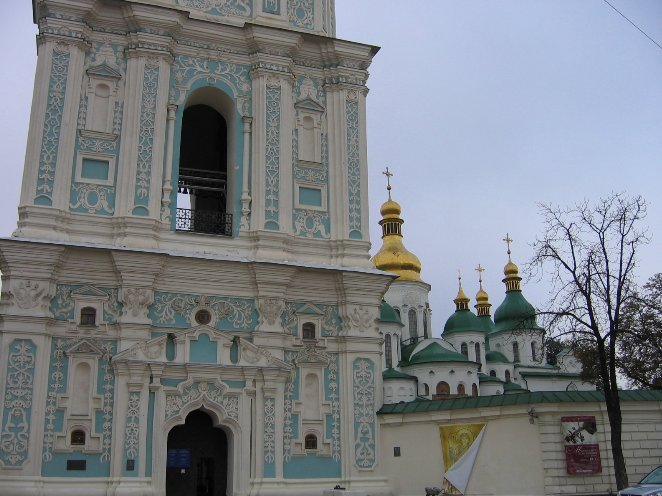 Kiev Ukraine Travel Blog Picture Sharing