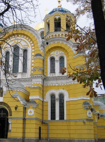Kiev Ukraine Travel Adventure
