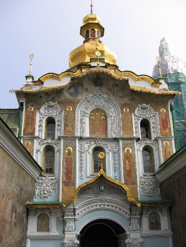 Kiev Ukraine Travel Blog Vacation Tips
