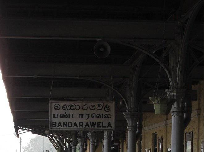 Photo Bandarawela Sri Lanka by Train