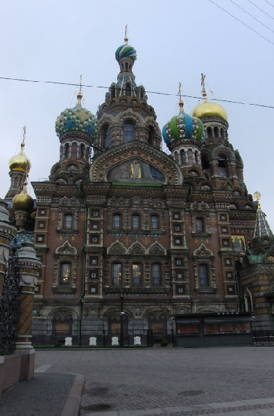 2 Day Stay in St Petersburg Russia Adventure