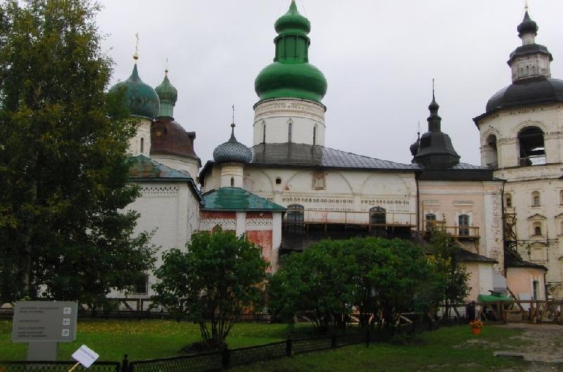 Kirillov Russia Vacation Experience