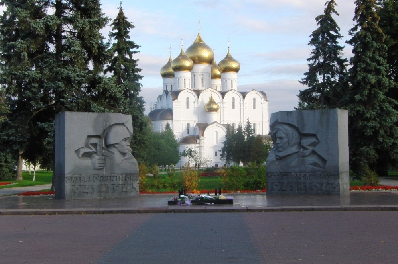 Yaroslavl Russia Vacation Photo