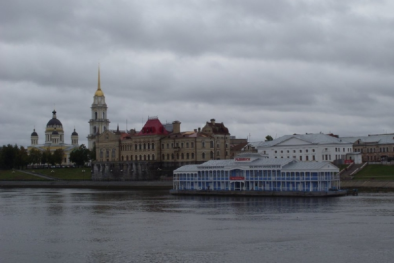 Yaroslavl Russia Sightseeing Tour Trip Pictures