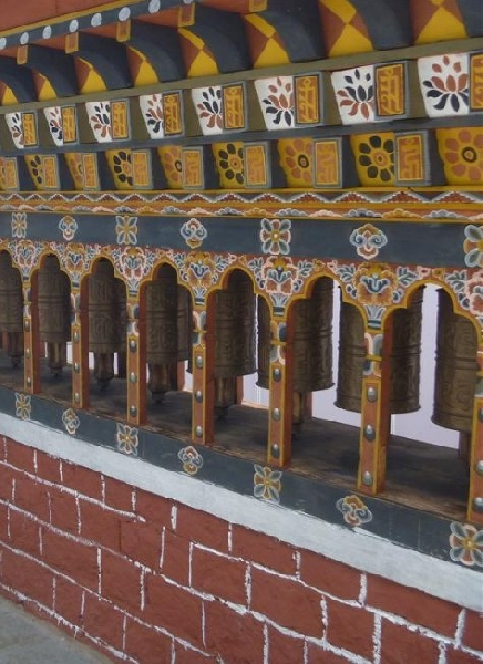 Photo Thimphu Bhutan Holiday Adventure