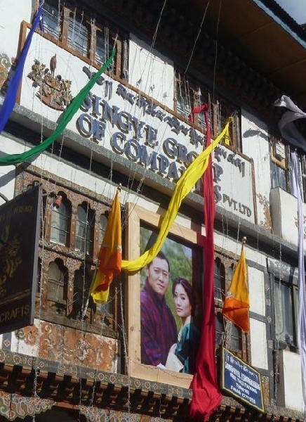 Thimphu Bhutan Holiday Adventure Photo