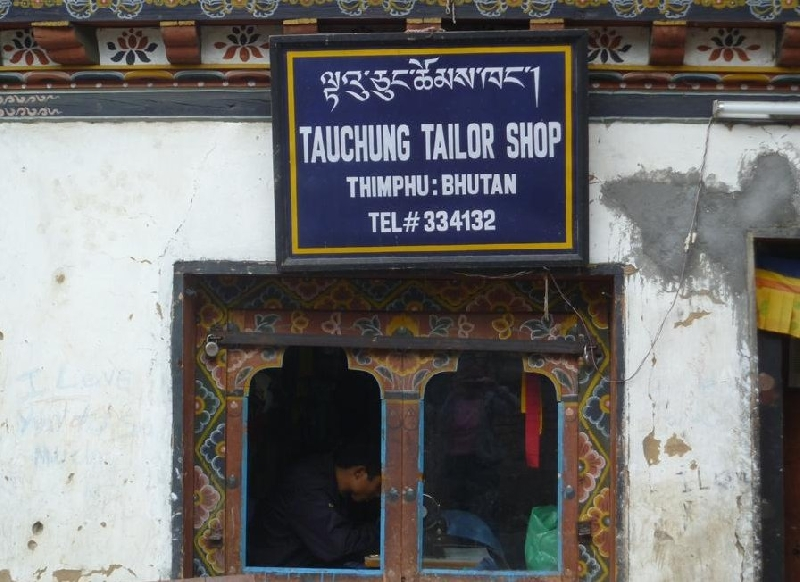 Thimphu Bhutan Holiday Adventure Trip Picture