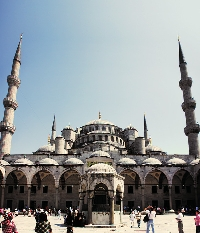Blue mosque External