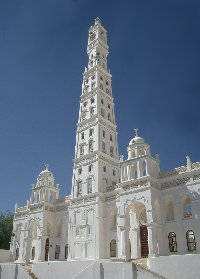 Pictures of the Aden Minaret