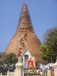 The Pathom Chedi in Nakhon Pathom