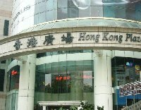 Hong Kong Plaza in Shanghai.