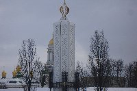 Great Famine Monument and the Lavra in Kiev, Ukraine