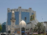 Central Business District and Yateem Mosque, Manama