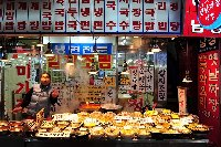 Pictures of Seoul South Korea Travel Package