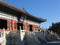 Beijing and the Forbidden City China Blog Information