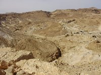 Masada Israel cable car Mezada Trip Pictures