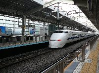 Shinkansen bullet train Japan Odawara City Trip Guide