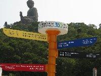 Things to do in Hong Kong Hong Kong Island Vacation Information