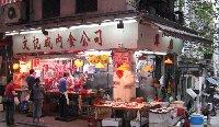 Things to do in Hong Kong Hong Kong Island Holiday Pictures