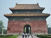 Beijing travel guide China Holiday Sharing