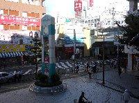 Japanese language school experience Hirakata Vacation