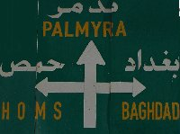 Travel to Damascus Syria Palmyra Photo Gallery