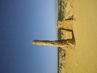 Pinnacle Desert in rental car, Australia Cervantes Diary Photo