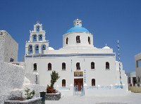 Romantic holiday in Santorini Greece Travel Experience