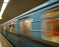 Train Ride from Vienna to Budapest Hungary Diary Photo