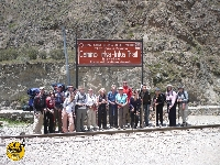 The start of the Inca Trail to machu Picchu