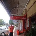 Shops in Byron Bay
