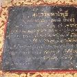 Sign at the Sri Maha Bodi Tree
