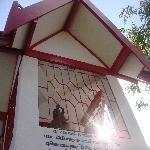 Wat Pan Ping, Ban Ping