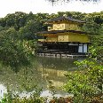 The Golden Pavilion Temple