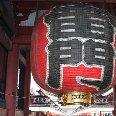 Tokyo Japan Photos Sensoji Temple Tokyo
