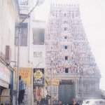 Photo of the Meenakashi Temple, Chennai India