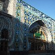 Photos of the Blue Mosque in Yerevan, Armenia