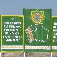 Road sign of the Turkmenistan-Iran border, Mary Turkmenistan
