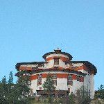 Photos of The National Museum of Bhutan, Paro Bhutan