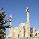 Manama Bahrain Al Fateh Mosque in Manama, Bahrein